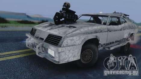 Razor Cola v1.0 для GTA San Andreas