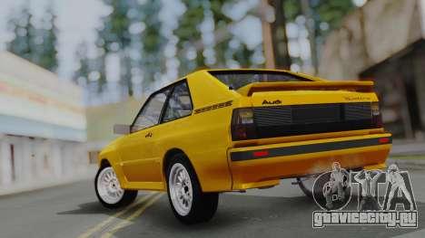 Audi Quattro Coupe 1983 для GTA San Andreas двигатель
