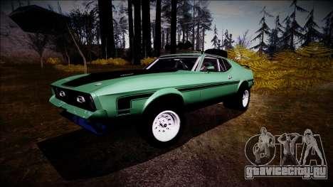 1971 Ford Mustang Rusty Rebel для GTA San Andreas вид сзади слева