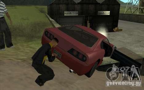 Дорожное приключение 1.0 для GTA San Andreas
