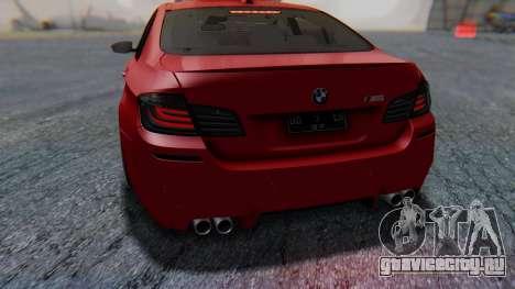 BMW M5 2012 Stance Edition для GTA San Andreas салон
