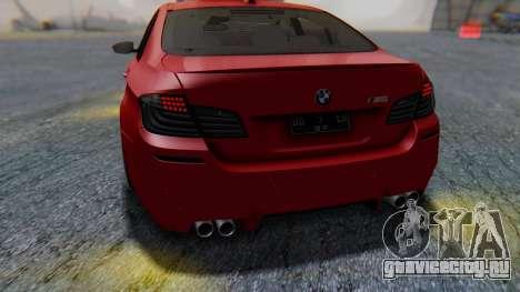 BMW M5 2012 Stance Edition для GTA San Andreas вид снизу