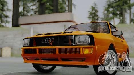 Audi Quattro Coupe 1983 для GTA San Andreas вид сзади слева