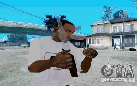 Стекло с ручкой для GTA San Andreas