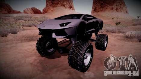 Lamborghini Aventador Monster Truck для GTA San Andreas вид снизу