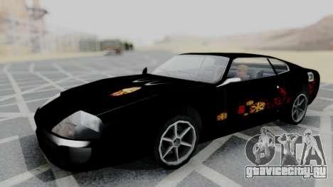Jester F&F Honda 2000 PJ для GTA San Andreas