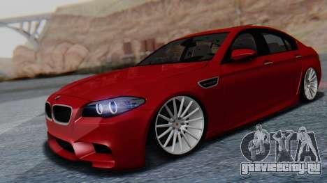 BMW M5 2012 Stance Edition для GTA San Andreas вид справа