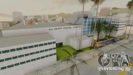 Hospital LS для GTA San Andreas