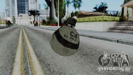 CoD Black Ops 2 - Semtex для GTA San Andreas второй скриншот