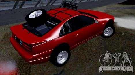Nissan 300ZX Rusty Rebel для GTA San Andreas вид слева
