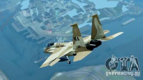 McDonnell Douglas F-15E Aggressor Desert для GTA San Andreas вид сзади слева
