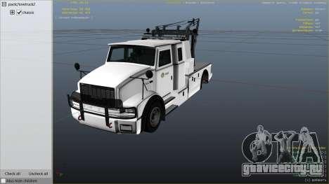 Police Towtruck для GTA 5 вид справа
