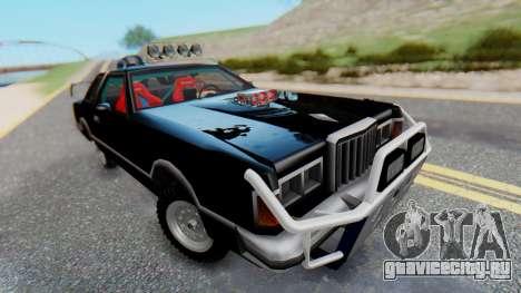 Virgo v3.0 Final для GTA San Andreas