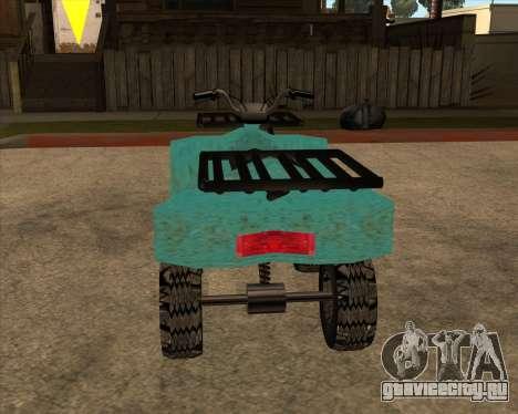 QuadNew v1.0 для GTA San Andreas вид слева