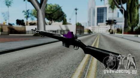 Purple Rifle для GTA San Andreas второй скриншот