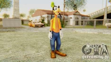 Kingdom Hearts 2 Goofy для GTA San Andreas второй скриншот