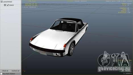 1970 Porsche 914 для GTA 5