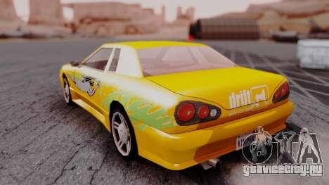 Elegy F&F Supra PJ для GTA San Andreas вид слева
