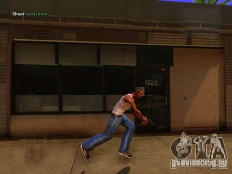 Реалистичные анимации 2016 для GTA San Andreas второй скриншот