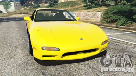 Mazda RX-7 FD3S Stanced [without camber] v1.1 для GTA 5