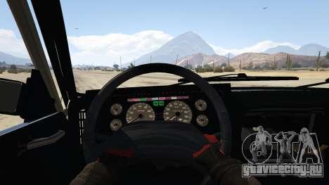 Peykan Vanet для GTA 5