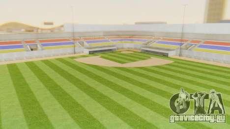 Stadium LV для GTA San Andreas второй скриншот