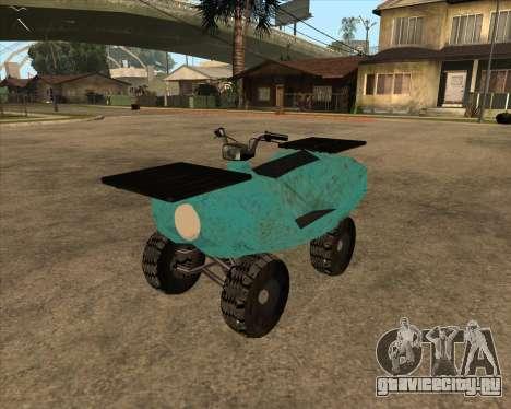 QuadNew v1.0 для GTA San Andreas