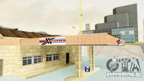 HD Doherty Garage для GTA San Andreas четвёртый скриншот