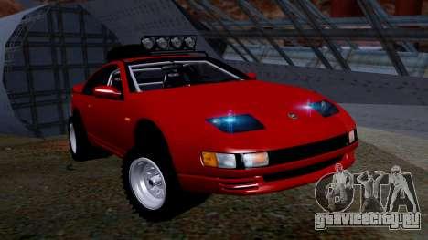 Nissan 300ZX Rusty Rebel для GTA San Andreas