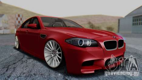 BMW M5 2012 Stance Edition для GTA San Andreas