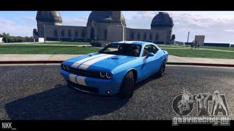 Dodge Challenger 2015 для GTA 5