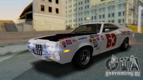 Ford Gran Torino Sport SportsRoof (63R) 1972 IVF для GTA San Andreas салон