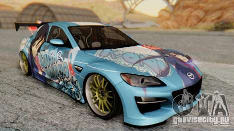 Mazda RX-8 Itasha для GTA San Andreas