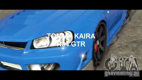 Nissan Skyline R34 Tommy Kaira для GTA 5 вид сзади справа