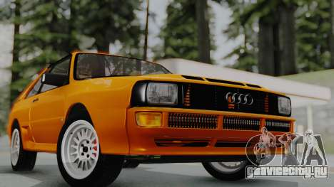 Audi Quattro Coupe 1983 для GTA San Andreas вид справа