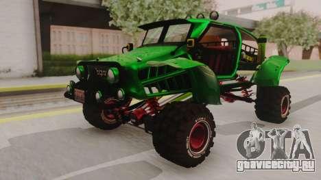 Mudmonster для GTA San Andreas