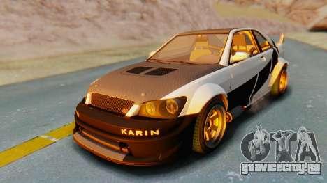 GTA 5 Karin Sultan RS Carbon IVF для GTA San Andreas двигатель