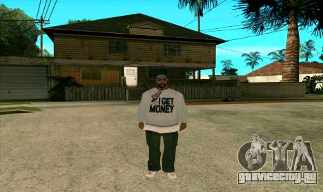FAM1 для GTA San Andreas