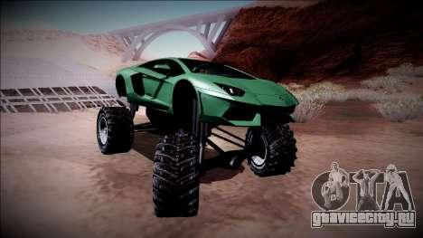 Lamborghini Aventador Monster Truck для GTA San Andreas вид сбоку