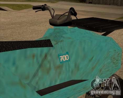 QuadNew v1.0 для GTA San Andreas вид сзади слева