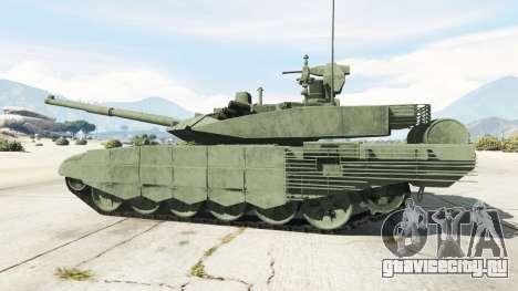 Т-90МС для GTA 5 вид сзади справа