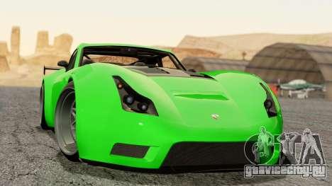 GTA 5 Bravado Verlierer Tuned для GTA San Andreas
