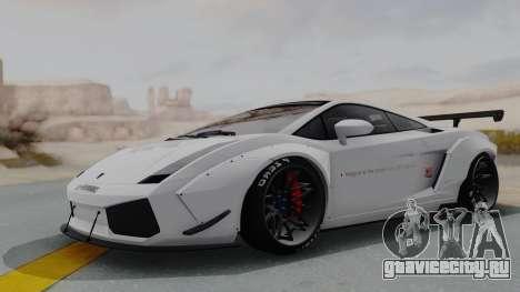 Lamborghini Gallardo 2005 LW LB Performance для GTA San Andreas