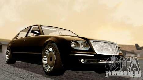 GTA 5 Enus Cognoscenti L для GTA San Andreas