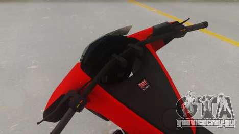 GTA 5 Dinka Vindicator IVF для GTA San Andreas вид справа