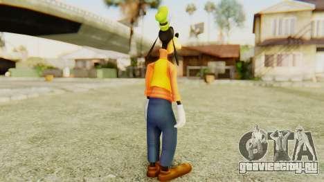 Kingdom Hearts 2 Goofy для GTA San Andreas третий скриншот