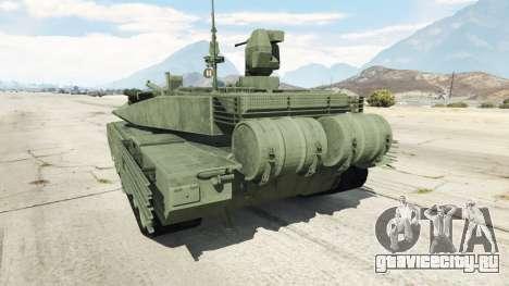 Т-90МС для GTA 5 вид сзади