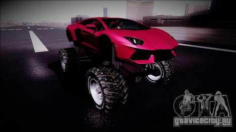 Lamborghini Aventador Monster Truck для GTA San Andreas вид справа