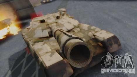T-100 Varsuk для GTA San Andreas вид справа
