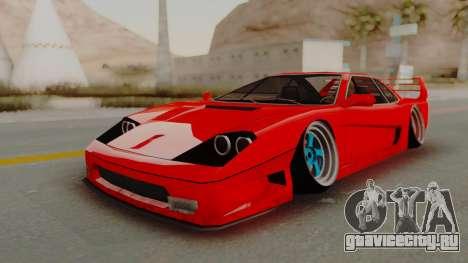 Turismo Saber X для GTA San Andreas